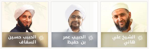 Arabiyya05 scholars