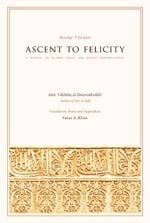 Ascent to Felicity.jpg