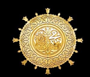 Name of Prophet Black Background.jpg