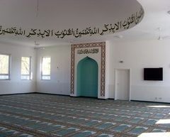 womens-prayer-hall