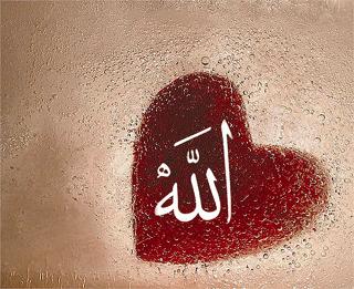 Allah Heart.png