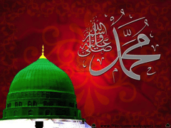 Green Dome Red Bkg