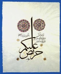Harisun Alaykum