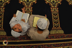 Kids Qur'an Looking Up
