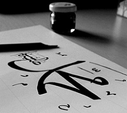 Muhammad Calligraphy paper