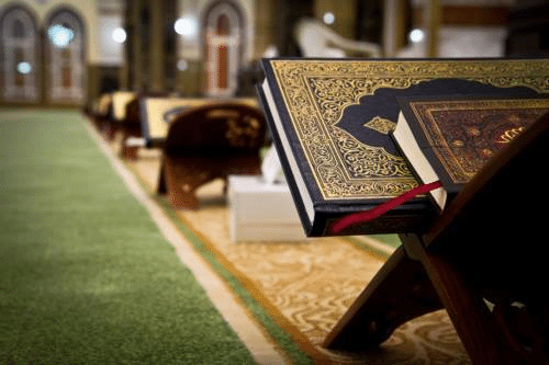 Mushhaf-Quran-on-Stand-in-Mosque.png