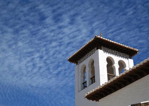 Spain Minaret