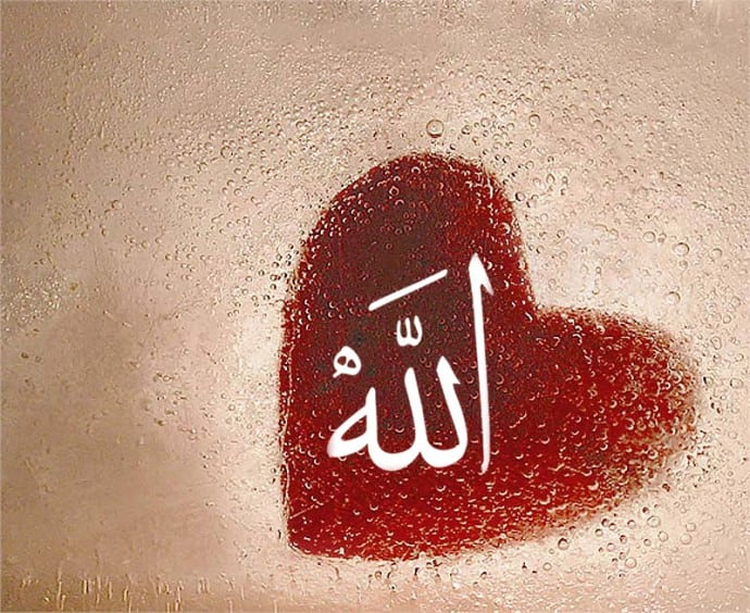 Allah-is-LOVE1