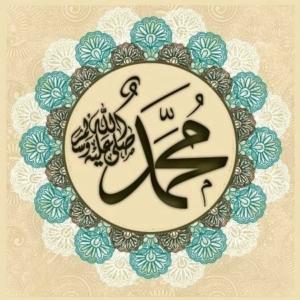 muhammed_arabic