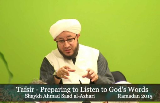 Juz 25 & 26 – Daily Qur'anic Reflections by Shaykh Ahmed Sa