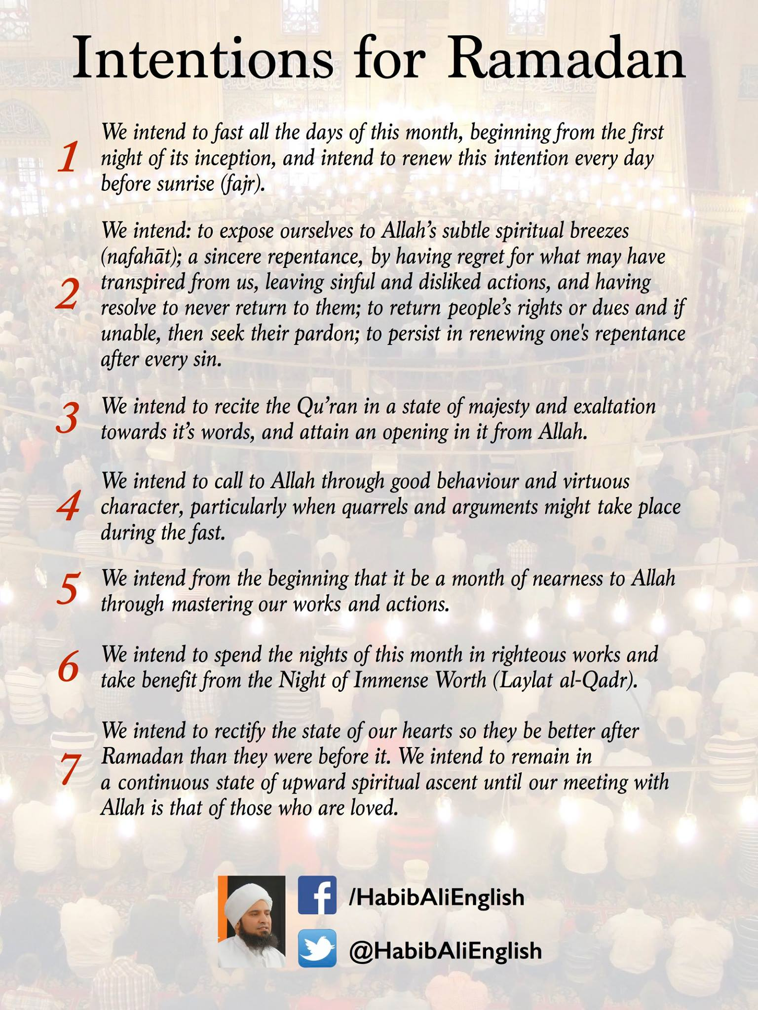 habib_ali_intentions_for_ramadan