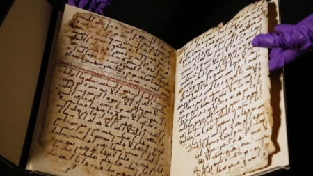 sobering reflections on the discovery of Qur'an
