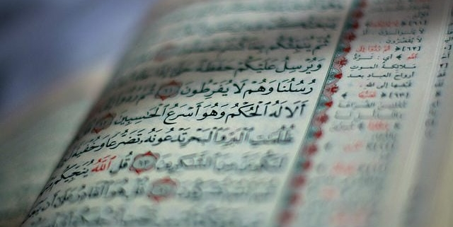 Tools of an Effective Da'iyah, Surat Ṭahā (verses 25 to 29