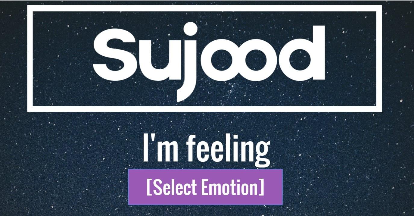 Sujood-Quran-App-Emotion
