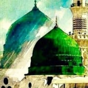 merits of Madinah
