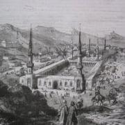 Qasida Salamiyya