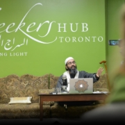 "Shaykh Faraz Rabbani on ""Over-Praising"" the Prophet"
