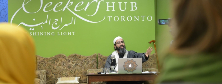 "Shaykh Faraz Rabbani on ""Over-Praising"" the Prophet"