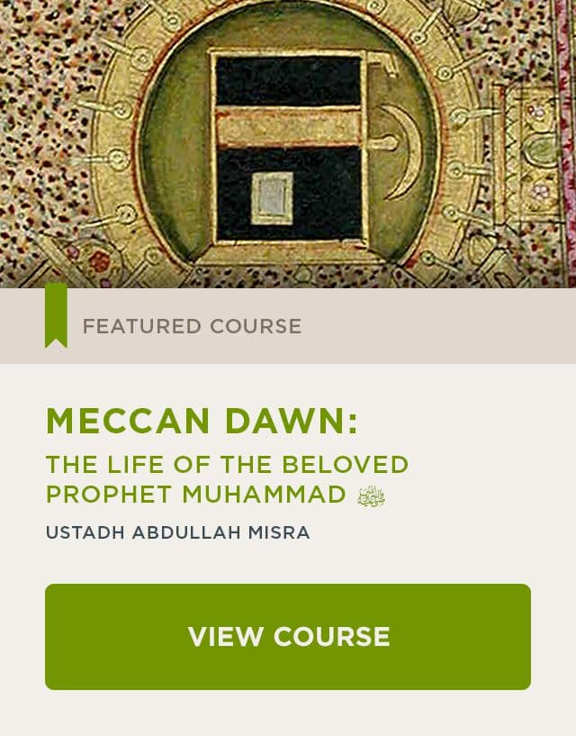 Meccan Dawn Life of the Prophet
