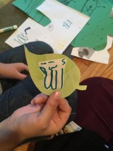 Stick name onto leaf