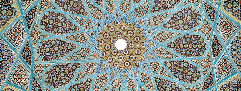 The Fiqh of Fasting Ramadan According to the School of Imam Shafi'i