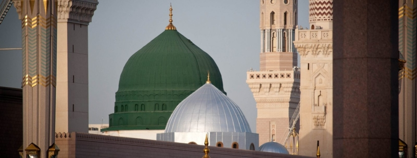 Did the Prophet Dictate a Letter for to Jinn?