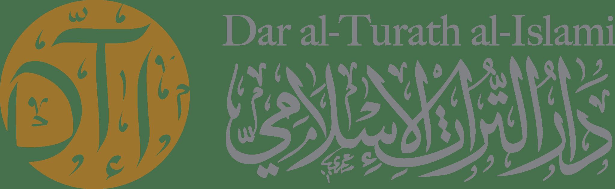 dti gold logo