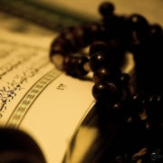 How the Qur'an Shapes the Sunni Community