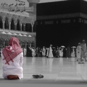 The Journey to Allah Begins