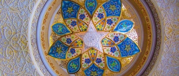 Image result for islamic spirituality mandala
