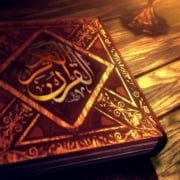 3 Reasons Why You Are Still Failing The Qur'an
