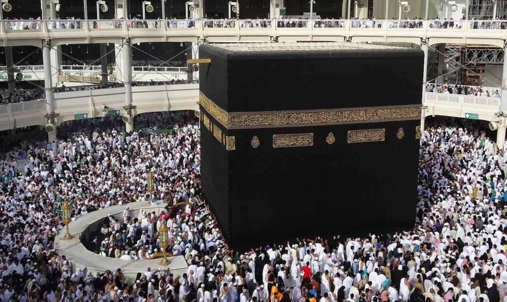 Can I Pay for the Hajj of My Parents? – SeekersGuidance