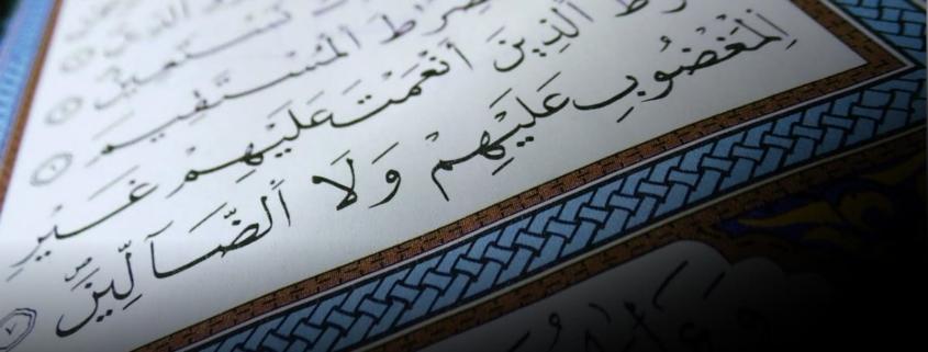learn a short surah