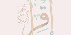 Learn Arabic Courses