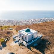 Signal Hill Kramat Cape Town
