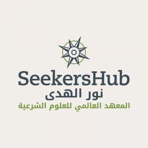 SeekersHub Arabiyya