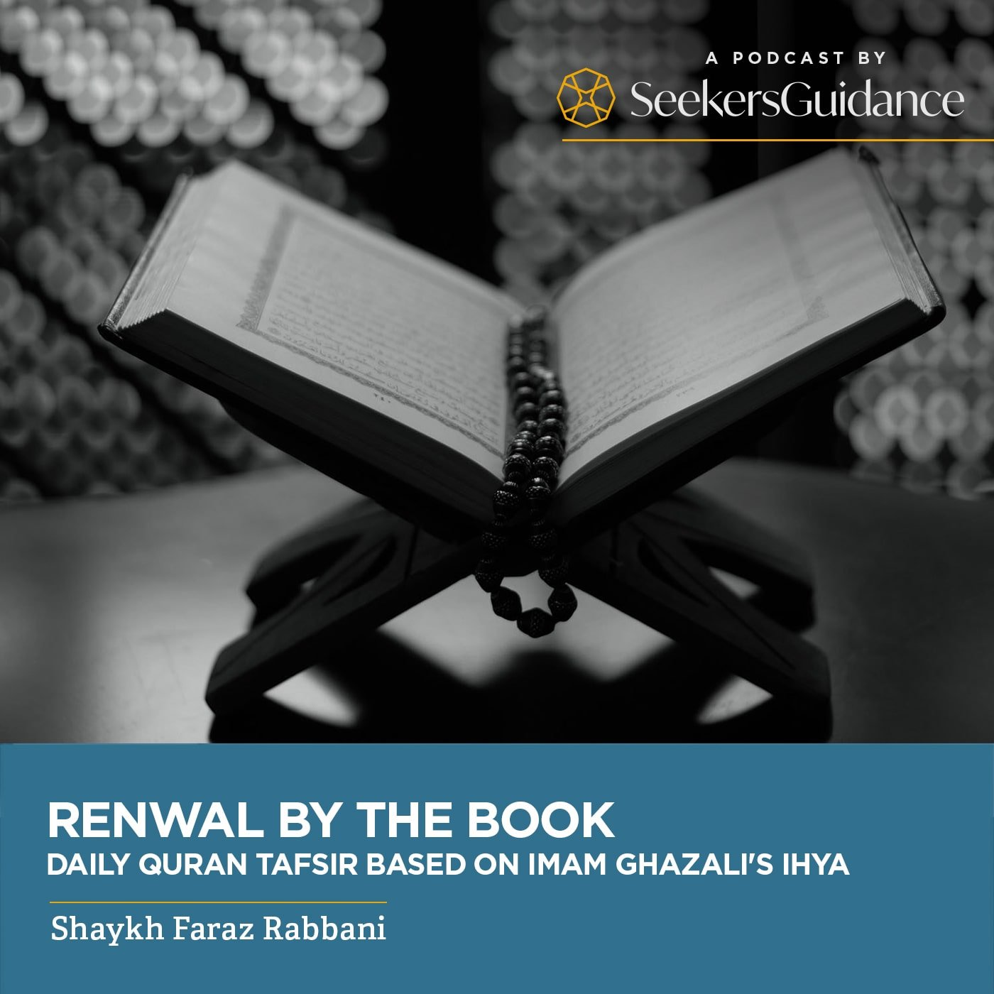 Renewal By The Book: Quran Tafsir Based on Imam Ghazali's Ihya