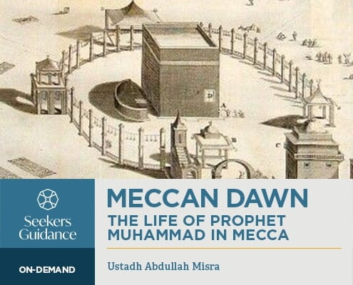 SeekersGuidance – SeekersGuidance Global Islamic Seminary