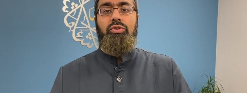 Shaykh Faraz Rabani