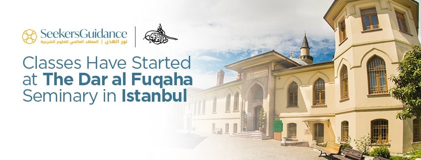 The Dar al Fuqaha Seminary In Istanbul