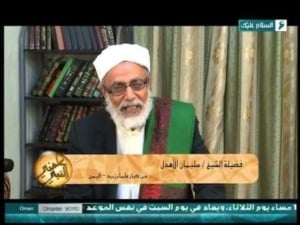 Shaykh Sulayman al-Ahdal