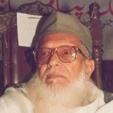 Shaykh Abul Hasan Ali Nadwi