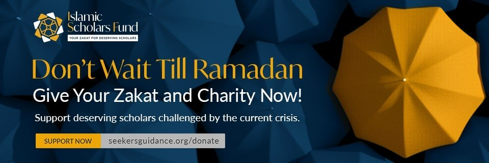 Give your Zakat and Charity Now