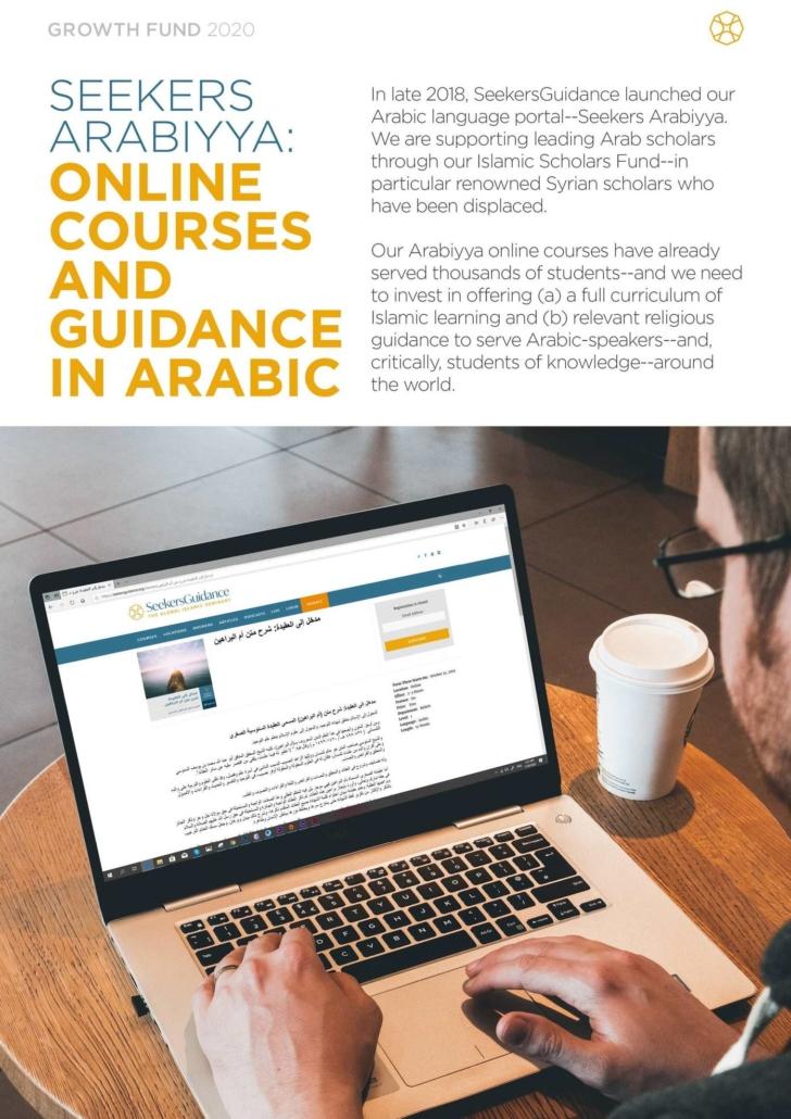 Seekers Arabiyya Online courses