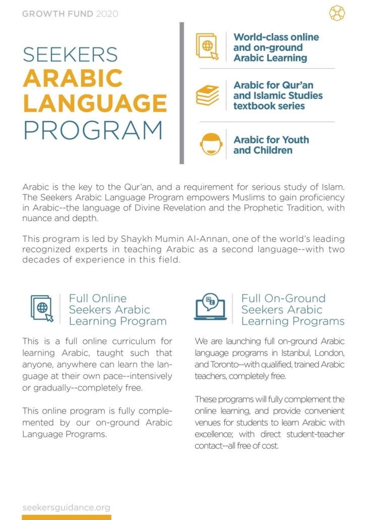Seekers Arabic Language Program