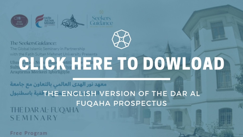 The Dar al Fuqaha Prospectus