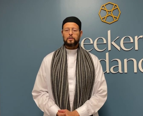 Invitation to Support the Islamic Scholars Fund