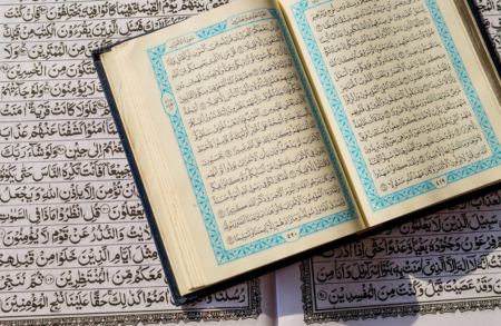 The Secret to Memorising the Qur'an