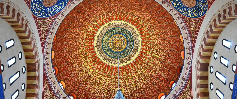 quran dome