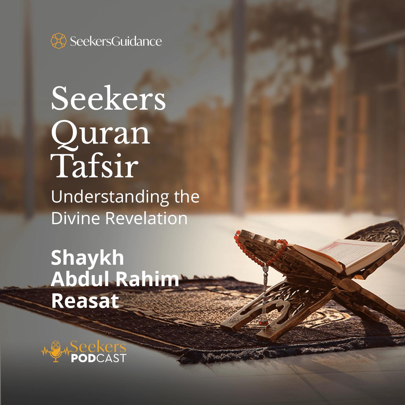 Seekers Quran Tafsir